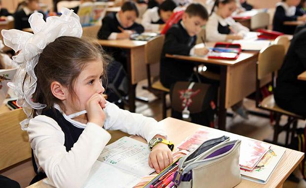 MEB özel okul teşvik sonuçları açıklandı