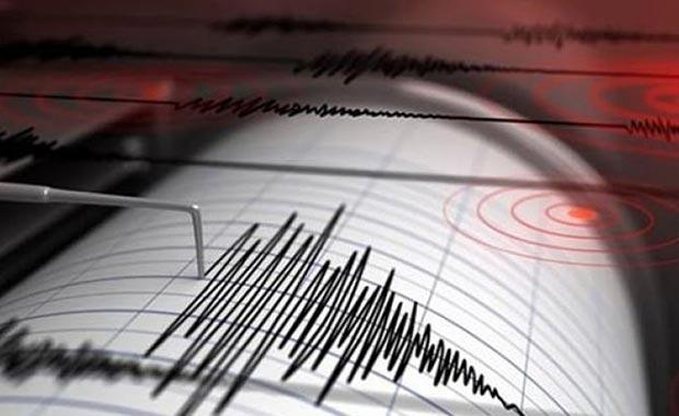 Amasya'da 2.5 şiddetinde deprem