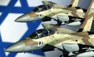 İsrail Suriye'ye saldırı düzenledi
